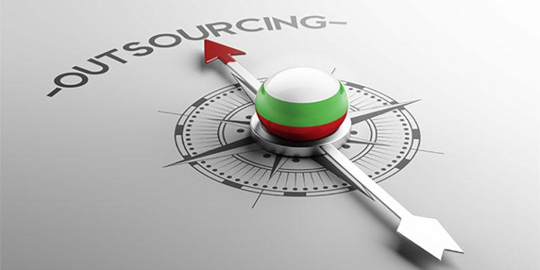 Аутсорсинг в България